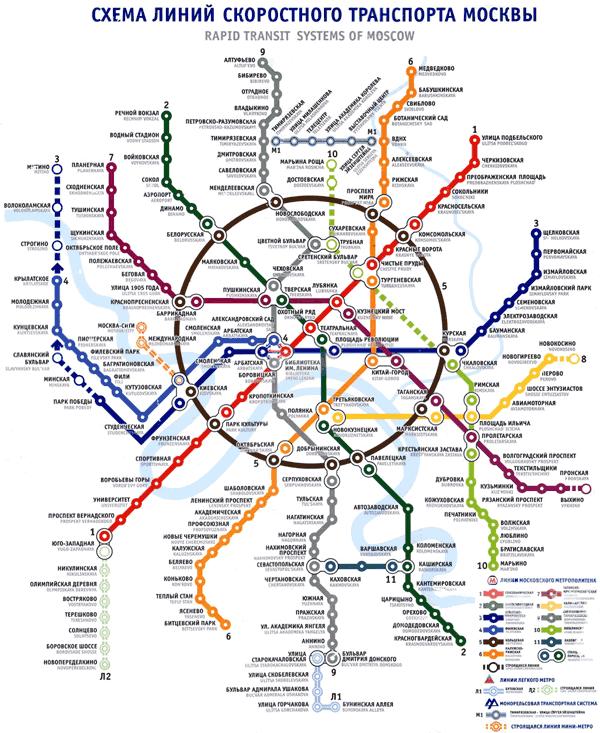 вас станции метро.